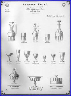 baccarat saint louis caton 5 flutes a champagne cristal taille cotes plate 19 me verres. Black Bedroom Furniture Sets. Home Design Ideas