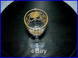 Rare Saint Louis Congress Service A Liqueur 6 Verres A Liqueur Carafe Cristal