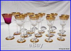 Roemers Cristal Blanc St Louis Cristal Thistle Or 20.8cm parfait état