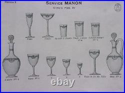 Saint Louis Manon 2 Wine Decanter Karaffe Carafe A Vin Eau Cristal Gravé Empire