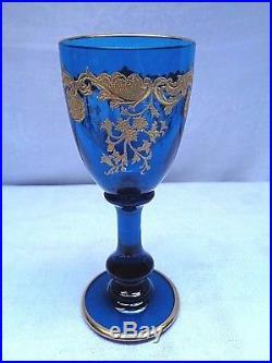 Saint Louis Rare Carafe Carafon 3 Verres A Liqueur