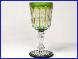 Verre à eau à pied cristal taillé couleur Saint-Louis dorure XIXème siècle