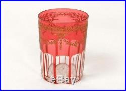 Verre gobelet cristal Saint-Louis dorure feuillage guirlandes XIXème siècle